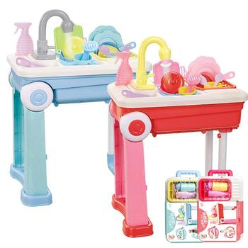 Kids Kitchen Sets Toys The Luggage Dishwasher Play Toy with Electric Water Wash Basin Simulation Kitchen For Children's Gifts