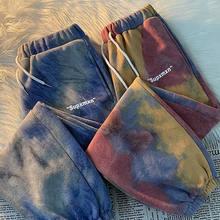 Calças femininas de cintura alta calças de cintura alta calças compridas moda feminina jogger outono inverno senhoras meninas harem calças streetwear