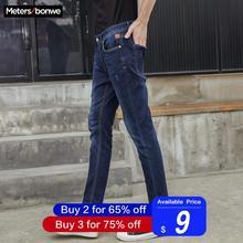 Metersbonwe прямые джинсы мужские Осенние новые повседневные Молодежные трендовые тонкие джинсы мужские s брюки мужские брюки