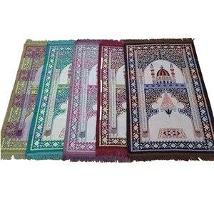 Image 4 - Tapis de prière musulman, 70x2020 CM, Janamaz Sajadah, pour cadeau, nouvelle tendance 110