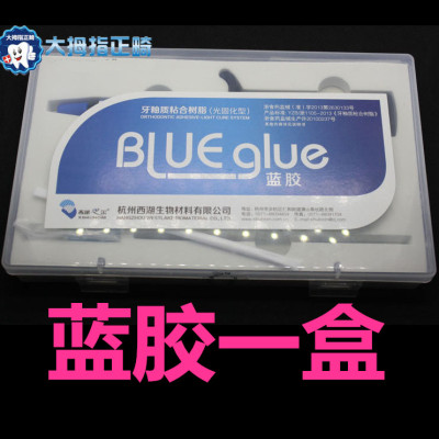 Blue Glue And Green Glue Light Curing Adhesive To Open The Occlusal Bracket For Orthodontic Enamel Bonding
