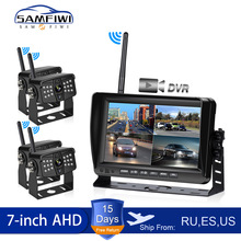 7 Inch Auto Monitor Ahd Draadloze Dvr Display Voertuig Auto Screen Achteruitrijcamera Truck Monitoren Reverse Backup Recorder Wifi Camera