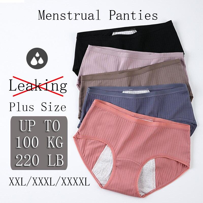 Женские менструальные трусики из натурального хлопка, размеры 2XL 4XL|Женские трусики| | АлиЭкспресс