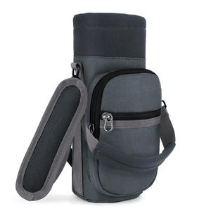Barbarians Water Bottle Pouch