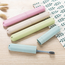 1pc Portable Travel Toothbrush Box Dustproof Wheat Straw Tooth Brushes Protector Tube Cover Case Holder