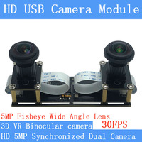 HD 1080P Fisheye Wide angle Flexible Synchronization Stereo Webcam Dual Lens 30FPS USB Camera Module 3D Video VR Virtual Reality