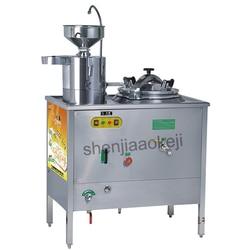 Maszyna do mielenia mleka sojowego ze stali nierdzewnej maszyna do mleka sojowego elektryczność mleko sojowe rafinacja maszyna do mleka sojowego|Roboty kuchenne|AGD -