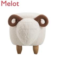 originality lamb shoe stool…