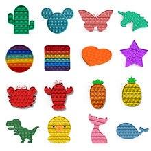 Engraçado pop it brinquedos fidget empurrar bolha alívio do estresse anti-stress aliviar o estresse brinquedos para crianças adultas aliviar o autismo brinquedo sensorial