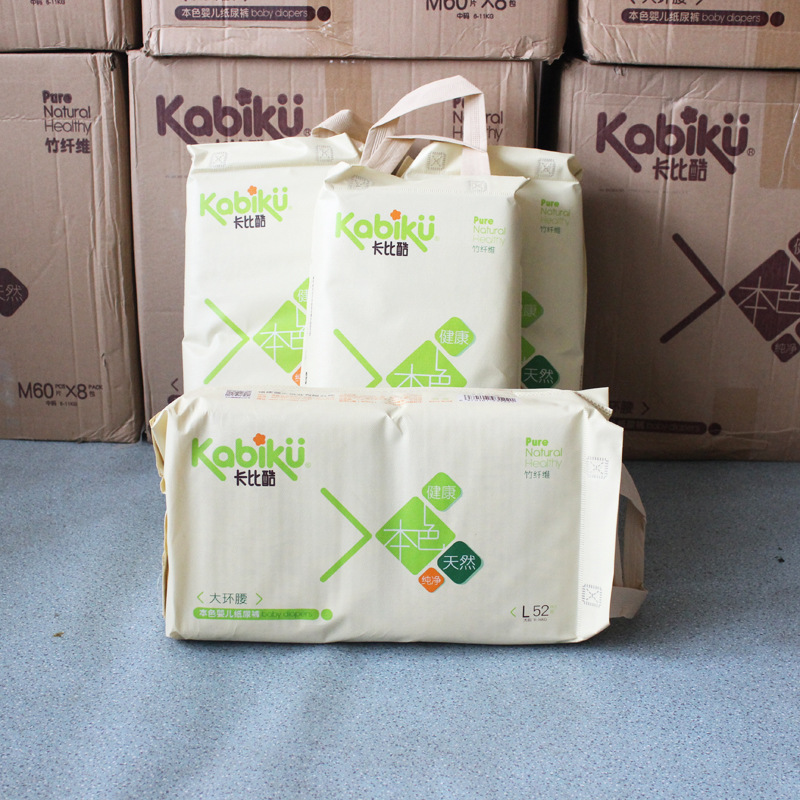 Card Biku Baby Diapers Qualities Of Natural Bamboo Fabric Diaper Pants Genuine Product Ultra Thin And Dry Breathable Baby Diaper