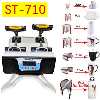 ST-710 7 in 1 Combo Double Station Mug Press Machine Mup Printing Machine Sublimation Printer for 3oz/6oz/9oz/11oz/12oz/17oz Cup 1 color 1 station silk screen printing machine 17 7x21 7 inch