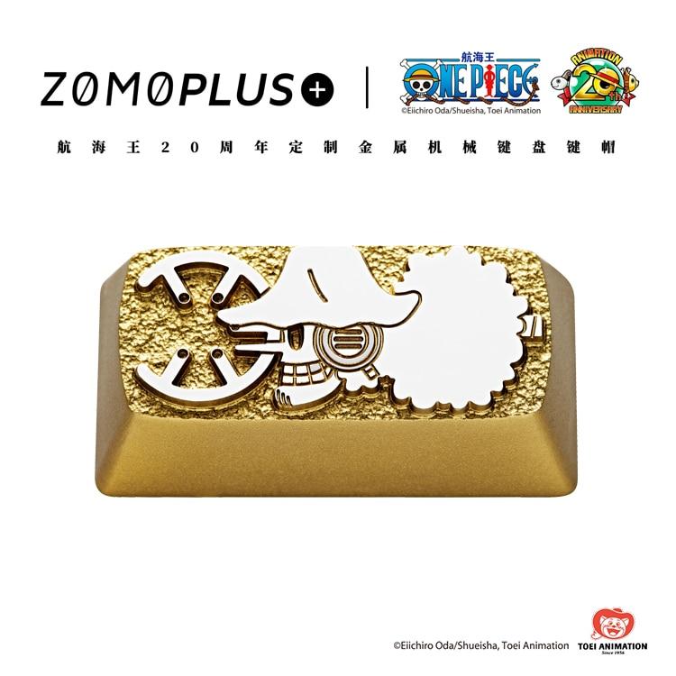 Usopp750白底logo