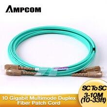 Fiber Patch Cable, AMPCOM 10G Gigabit Fiber Optic Cables with SC to SC Multimode OM3 Duplex 50/125  LSZH