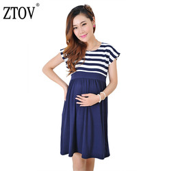ZTOV Women Long Dresses Maternity Nursing Dress for Pregnant Women Pregnancy Women's dress Clothing Mother Home Clothes L/XL/XXL