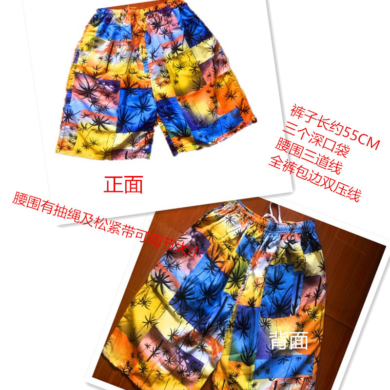 Quick-Drying Beach Shorts Casual Sports Drifting Short Swimming Large Size Booth Goods Supermarket
