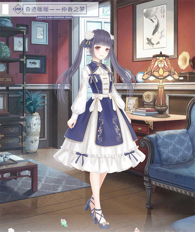 Alta Classe Milagre Nikki O Sonho De Ar Sapato Roupa Gótico Lolita Japonês Anime Set Cosplay Vestido Peruca Estilo Livre grátis