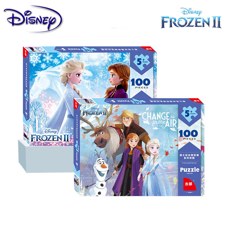 Disney Frozen 2 Carton Puzzle 100 Piece Flat Paper Puzzle Child Early Learning Educational Toys