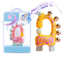 1PC Baby toy Rattles Teether Toys Newborn Rattle Hand Bell Educational Toys Musical Toys Hanging toy bed Rattles baby kids plush rattle toys educational musical soft baby teether bed stoller hanging musical raccoon toys baby toy gift