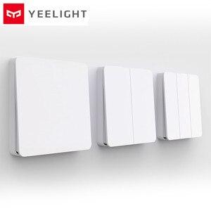 Image 2 - Mijia Yeelight Slisaon interrupteur mural ouvert double interrupteur de commande 2 Modes commutateur flexible sur interrupteur de lampe Intelligent