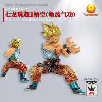 Japanese Anime 1/100 Dragon Ball Son Goku 21cm Metal Colored Doll Action Toy Figures Christmas Gift