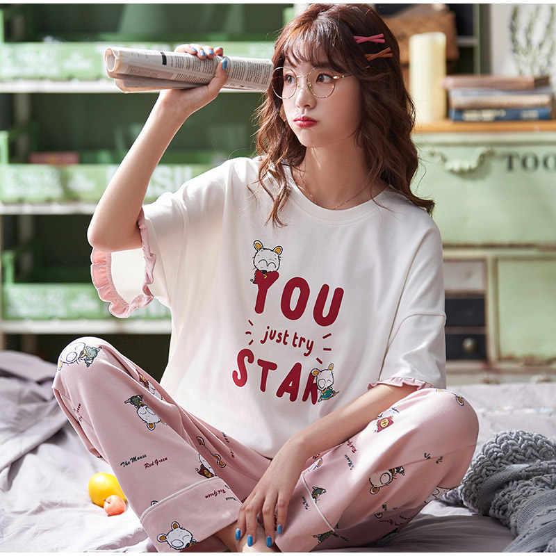 여자의 귀여운 아늑한 잠옷 세트 2 조각 한국 파자마 2020 여름 캐주얼 반팔 바지 가정 의류 여성 세트