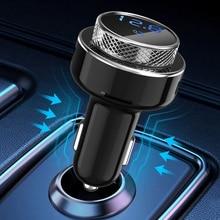 デュアルUSBfm送信機gc16qc3.0車の充電器ユニークなBluetooth互換ハンズフリーmp3プレーヤー部品ポータブル車の装飾品