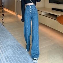 Casual Jeans High-Waist Woman Leg-Pants Long-Trousers Streetwear Loose Wide Autumn SHENGPALAE