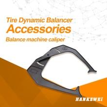 タイヤバランス機アクセサリーバランサレンジャーホイールリム幅キャリパー測定ツール
