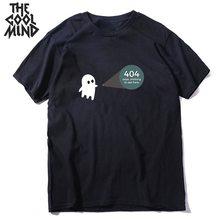 COOLMIND – t-shirt à manches courtes pour hommes, 100% coton, avec impression d'erreur, cool, ample et décontracté, été, 404