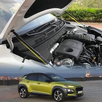 Car Styling 2PCS Hood Cover Hydraulic Rod Strut Rod Telescopic Rod Engine Cover Support for Hyundai Kona 2017-2019 1