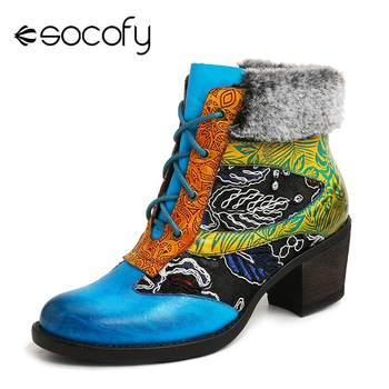 SOCOFY véritable bottes en cuir feuille motif Fluff talon haut à lacets fermeture éclair bottines chaussures élégantes femmes chaussures Botas Mujer