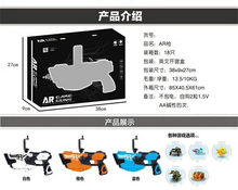 AR Game Gun Mobile Phone Bluetooth Game Pistol Smart Virtual Shooting Reality Somatosensory Game Gun(China)