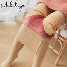 Makuluya 460g 360g 260g новые мягкие супер теплые утепленные бархатные леггинсы плотные женские сексуальные леггинсы с высокой талией L6