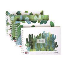 200gms gruba A4 i 16K akwarela papierowa książka rysunek akwarela malarstwo woda kolor książka dla dzieci szkoła przybory do szkicowania