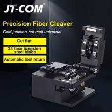 Cuchillo de corte de Cable de fusión óptica FTTH, utensilios con cuchillas de fibra óptica de metal de modo único, cortador de cuchillas de alta precisión