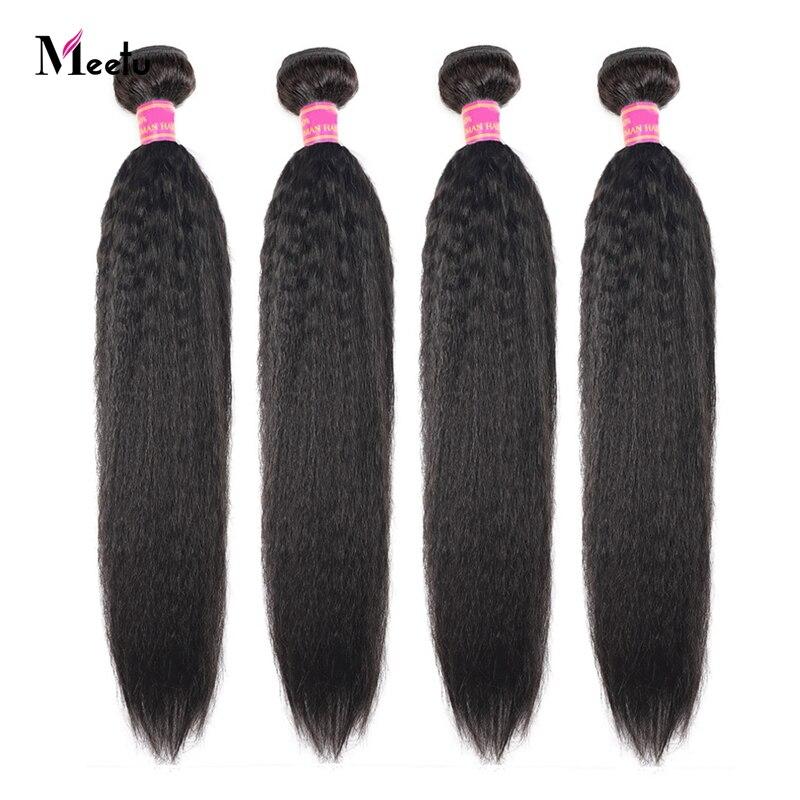Meetu 4 Bundles Yaki Straight Hair Peruvian Hair Bundles 100% Human Hair Extensions Non Remy Hair For Black No Tangle