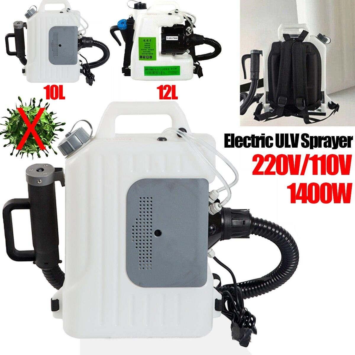 1400W 10L/12L mochila eléctrica ULV pulverizador Ultra capacidad máquina de desinfección nebulizador máquina de pulverización para hospitales rociador de hogar