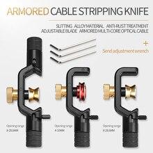 Инструмент для зачистки проводов, бронированный инструмент для зачистки проводов 4 10 мм и 8 28 мм, резак для оболочек