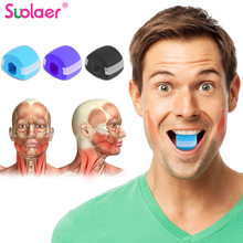 FoodGrade Silicone Chin Muscle Jawline Exerciser Face Lifting Jaw Trainer Ball Face Toning Jawrsize Muscle Training Fitness Ball