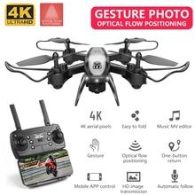 KY909 Folding Drone 4K mit Kamera HD Fotografie flugzeug selfie Quadcopter One key rückkehr Optischen fluss WIFI FPV drohnen mini Eders