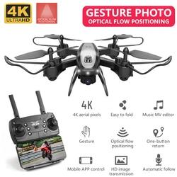 KY909 składany Dron 4K z kamerą HD fotografia samolot selfie Quadcopter jeden klucz powrót przepływ optyczny WIFI FPV drony Mini Dron w Helikoptery RC od Zabawki i hobby na