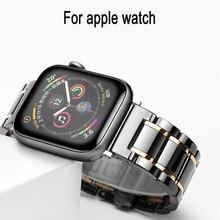 Keramische watcn band Voor Apple Horloge 4 5 44mm 40mm Armband voor iwatch 3 2 38mm 42mm Keramische Met Roestvrij Stalen Band Horlogeband