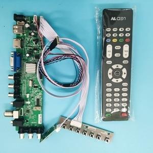 Для LP156WH2(TL)(QB)/LTN156AT05 1366X768 панель scree контроллер драйвер USB AV VGA HDMI цифровой ЖК-телевизор DVB-T/CDVB-T2 40pin