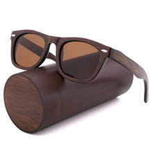 Солнцезащитные очки ручной работы из натурального дерева для