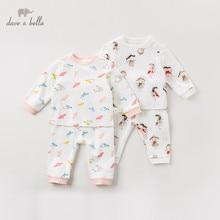 DB12186 dave bella/пижамный комплект для детей; Осенняя Домашняя одежда унисекс для малышей; одежда для сна с длинными рукавами и рисунком