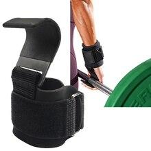 Крючки для тяжелой атлетики, для тренажерного зала, для фитнеса, набор для тяжелой атлетики, ремни на запястье, для тяжелой работы, для подтягивания, для силового подъема, с мягкими крючками для тренировки