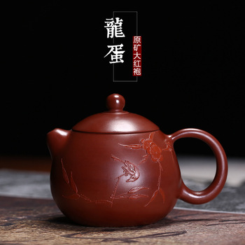 Dragon eggs are recommended wholesale pomelos teapot all hand small customizable logou lettering party gifts