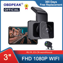 Neue Smart DashCam Rück Cam GPS Track FHD 1080P WIFI Auto DVR 30FPS Super Nachtsicht Auto Kamera Video recorder 24H Parkplatz