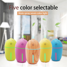 New Multi-Color USB Humidifier Desktop Car Office Mini Air Purifier Corn Grain Shape Essential Oil Aroma