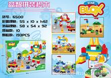 Star dong li 6500 in Granule Building Block set Firefighting Platform Engineering Vehicle Police Station Robot(China)